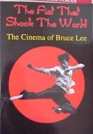 """Bruce Lee,""Fists that shook the world - Buy from  Midnight Marquee"